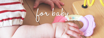 赤ちゃんのスキンケア